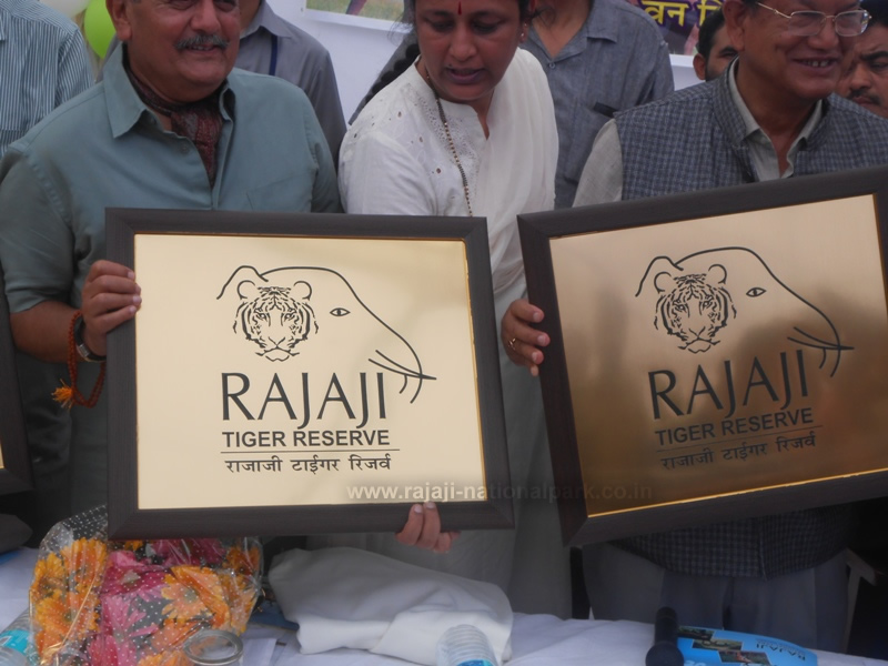 Logo of Rajaji Tiger Reserve